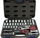 56Pc 1/4 & 3/8 Dr MULTIFIT AF/Met Go-Thru Socket Set